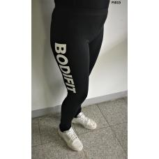 BODIFIT ženske športne hlače