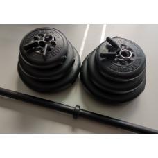 Komplet uteži s palico - Pump kompleti - Just fit kompleti